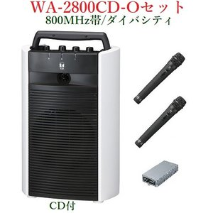 TOA 800MHz帯ワイヤレス・ポータブルアンプ/CD付/ダイバシティ WA-2800CD+WM-1220X2+WTU-1820|yokoproshop