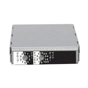 ユニペックス 300MHz帯防滴形ハイパワーワイヤレスアンプ/シングル  WA-371+WM-3400X2+SU-350|yokoproshop|05