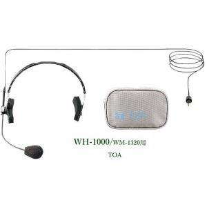TOA ヘッドセットマイク/ポーチ付  WH-1000 yokoproshop