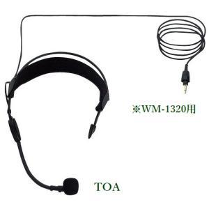 TOA ヘッドセットマイク / WH-4000A|yokoproshop