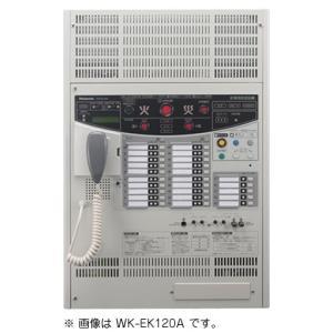 Panasonic 壁掛形 非常用放送設備(10局)60W/120W/240W/360W対応 WK-EK110A ※写真はWK-EK120Aです。 yokoproshop