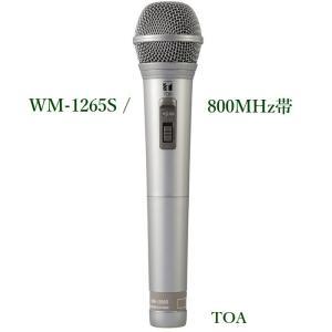 TOA 800MHz帯T ワイヤレスマイク/ハンド型 WM-1265S yokoproshop