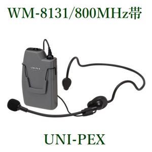 ●単一指向エレクトレットコンデンサー型。 ●チューナーとマイクのチャンネルを合わせて30チャンネルに...