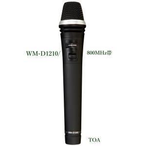 TOA 800MHz帯デジタルワイヤレスマイク/ハンド型 <代引不可> WM-D1200|yokoproshop