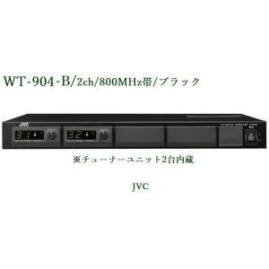 JVC  ワイヤレスチューナー(800Mhz帯・4波対応型・ブラック)WT-904-B yokoproshop