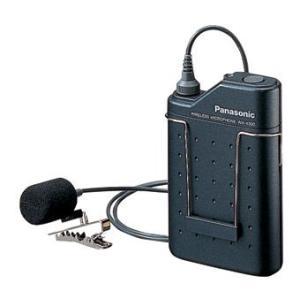 パナソニック 800MHz帯タイピン型ワイヤレスマイクロホンWX−4300B|yokoproshop
