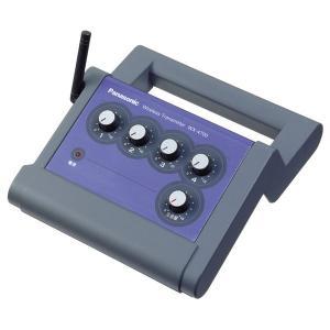 パナソニック 800MHz帯ポータブルワイヤレス送信機WX−4700|yokoproshop