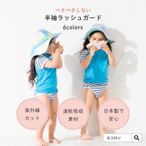 胴部・背部・首回りに新素材「デュアルマジック」を使用した、オリジナル性が人気の商品です! 日本製で赤...