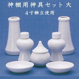神棚用神具セット 大 4寸榊立使用 水玉・ 瓶子ミキ・榊立て・皿 ナカムラ|yokoseki