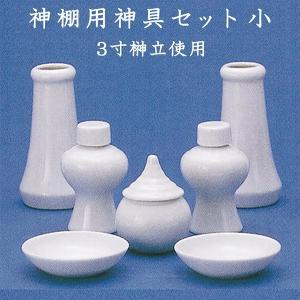 神棚用神具セット 小 3寸榊立使用 水玉・ 瓶子ミキ・榊立て・皿 ナカムラ|yokoseki