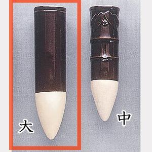 お墓用 陶器の花立(大) ナカムラ  お墓参り ご供養 お盆 お彼岸|yokoseki