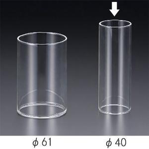 ガラス製ホヤ 直径40ミリ ナカムラ  お墓参り ご供養 お盆 お彼岸|yokoseki