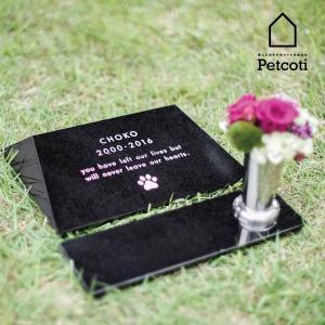 ペットのお墓 Seki-sui L 石錐エル 黒 Petcoti ペットコティ 手元供養 メモリアル ペットロス癒し お盆 お彼岸 yokoseki