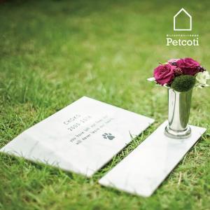 ペットのお墓 Seki-sui L 石錐エル 白 Petcoti ペットコティ 手元供養 メモリアル ペットロス癒し お盆 お彼岸 yokoseki