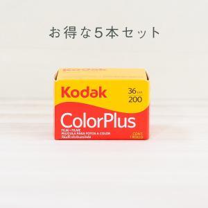 【フィルムフォーマット】 35mm 36枚撮 【ISO感度】200 【使用期限】2021年5月 【発...