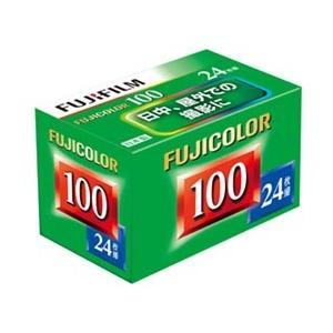 フジフイルム フジカラー100 24枚撮り 単品  fuji film fujicolor フィルム yokota-camera