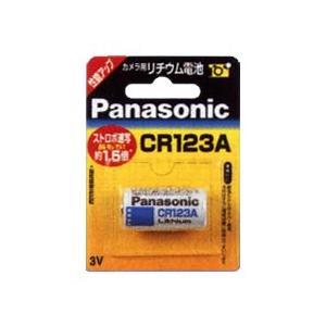 パナソニック リチウム電池 CR-123AW|yokota-camera