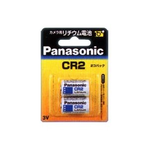 パナソニック リチウム電池 CR-2W/2P|yokota-camera