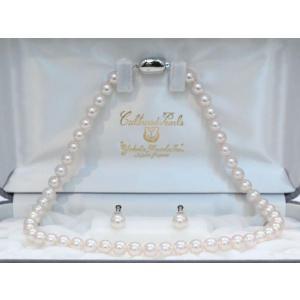 【結婚式・披露宴に】あこや真珠ネックレス7.5mm〜8.0mm・8mmイヤリング2点セット|yokota-pearl