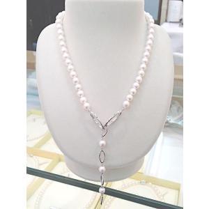 あこや真珠ネックレス7.0mm〜7.5mm・チェーンパールアジャスターつき|yokota-pearl