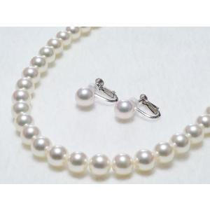 花珠鑑別書付きあこや真珠ネックレス7.5mm〜8.0mm 2点セット yokota-pearl