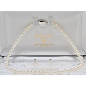 あこや真珠ネックレス オーロラ花珠鑑別書つき 6.5mm〜7.0mm イヤリングまたはピアス7mm 2点セット|yokota-pearl