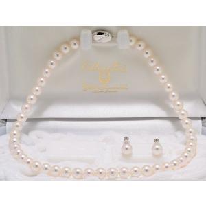 オーロラ花珠鑑別書つき あこや真珠ネックレス8.0mm〜8.5mm イヤリングまたはピアス2点セット|yokota-pearl