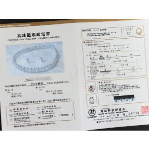 真多麻 まだま あこや真珠ナチュラルグレー/ナチュラルブルー ネックレス 8.5mm〜9.0mm 2点セット|yokota-pearl|05