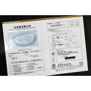真多麻(まだま) あこや真珠ナチュラルグレー(ナチュラルブルー)ネックレス8.5mm〜9.0mm 2点セット|yokota-pearl|05