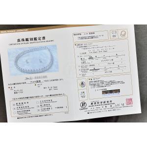 真多麻(まだま) パールネックレス あこや真珠 ナチュラルブルー 鑑別書つき ブルー(グレー)系 7.5mm〜8.0mm ネックレス イヤリングまたはピアス 2点セット|yokota-pearl|05