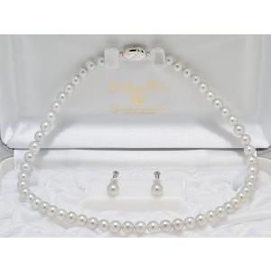 真多麻 まだま あこや真珠ナチュラルグレー/ナチュラルブルー ネックレス 7.0mm〜7.5mm 2点セット|yokota-pearl