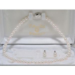オーロラ花珠鑑別書つき あこや真珠7.0mm〜7.5mmネックレス・イヤリングまたはピアス7.5mm 2点セット|yokota-pearl