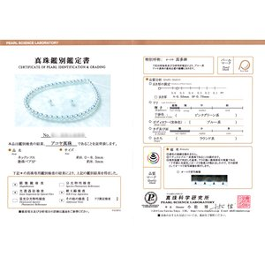 あこや真珠ネックレス8.0mm〜8.5mm ナチュラルブルーグレー 真多麻鑑別書付き 2点セット|yokota-pearl|05