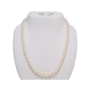パールネックレス あこや 真珠 7.5mm〜8.0mm オーロラ花珠鑑別書つき ネックレス イヤリングまたはピアス 2点セット レディース 冠婚葬祭 yokota-pearl