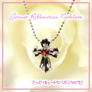 天然ガーネットリボンクロスネックレス ガーネット  ネックレス  ペンダント  クロス|yokoyama1