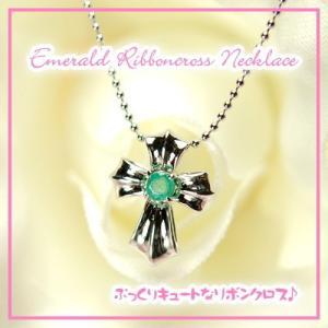 天然エメラルドリボンクロスネックレス エメラルド  ネックレス  ペンダント  クロス|yokoyama1