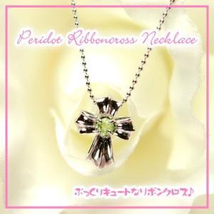 天然ペリドットリボンクロスネックレス ペリドット  ネックレス  ペンダント  クロス|yokoyama1
