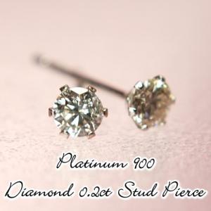即納  送料無料 Ptプラチナ天然ダイヤモンドスタッドピアス0.2ct ピアス  ダイヤモンド  スタッドピアス  プラチナピアス  smtb-KD  あすつく対応|yokoyama1