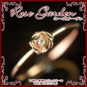 【送料無料】PG天然ダイヤモンドローズリング『Rose Garden』【ダイヤモンド】【リング】【1号〜】【ローズ】【薔薇】【ポッキリ】【4月誕生石】|yokoyama1