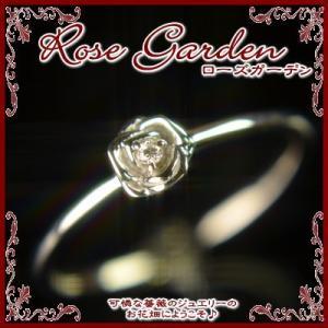 【送料無料】WG天然ダイヤモンドローズリング『Rose Garden』【ダイヤモンド】【リング】【1号〜】【ローズ】【薔薇】【ポッキリ】【4月誕生石】|yokoyama1