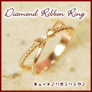 【送料無料】PGピンクゴールド天然ダイヤモンドリボンリング【ダイヤモンド】【リング】【リボン】【リボンリング】【ピンキーリング】【ポッキリ】【smtb-KD】|yokoyama1