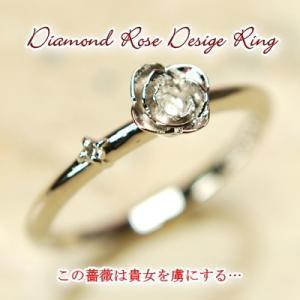 天然ダイヤモンドローズデザインリング♪【RCP】【02P11Apr15】|yokoyama1