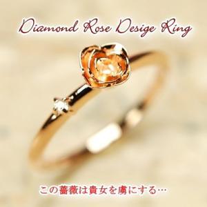 天然ダイヤモンドローズデザインリング♪ピンク【RCP】【02P11Apr15】|yokoyama1