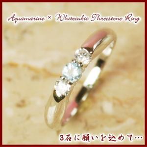 天然アクアマリン&ホワイトキュービックジルコニアスリーストーンリング【アクアマリン】【リング】【ピンキーリング】【3号〜】【ピンキー】【3月誕生石】|yokoyama1