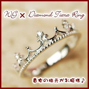 【送料無料】WGホワイトゴールド天然ダイヤモンドティアラリング【ポッキリ】【王冠】【クラウン】【ピンキーリング】【3号〜】【カスタマイズ可能】|yokoyama1