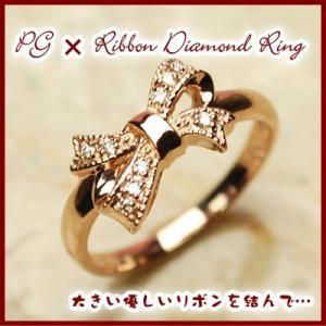【送料無料】PGピンクゴールド天然ダイヤモンドリボンリング【3号から製作できますので、ピンキーリングにも♪】【smtb-KD】【RCP】【02P11Apr15】|yokoyama1