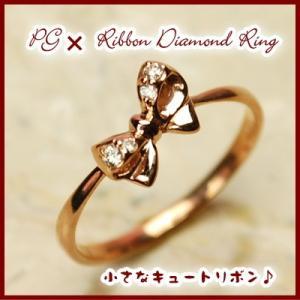 【送料無料】PGピンクゴールド天然ダイヤモンドリボンリング【ダイヤモンド】【リング】【リボン】【リボンリング】【ピンキーリング】【ポッキリ】|yokoyama1