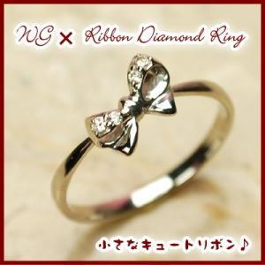 【送料無料】WGホワイトゴールド天然ダイヤモンドリボンリング【ダイヤモンド】【リング】【リボン】【リボンリング】【ピンキーリング】【ポッキリ】|yokoyama1