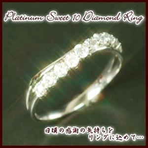 【送料無料】Pt900プラチナスイートテンダイヤモンドリング【0.5ct】【スイートテンダイヤリング】【スイートテン】【smtb-KD】【RCP】【02P11Apr15】|yokoyama1