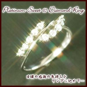 【送料無料】Pt900プラチナスイートテンダイヤモンドリング【0.3ct】【スイートテンダイヤリング】【スイートテン】【smtb-KD】【RCP】【02P11Apr15】|yokoyama1